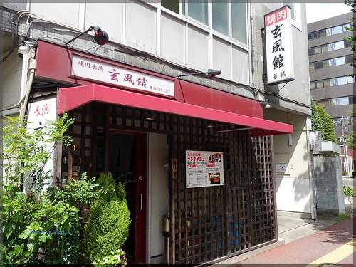 Photo:2015-09-08_T@ka.の食べ飲み歩きメモ(ブログ版)_千代よりもこんな行きやすいところにあるなんて!【長浜】玄風館_06 By:logtaka