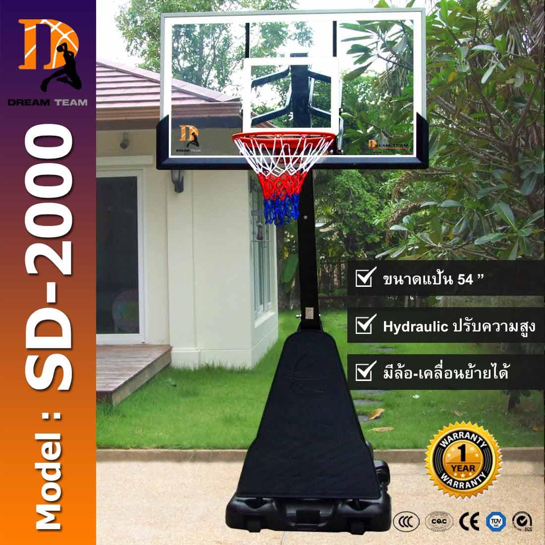 SD2000