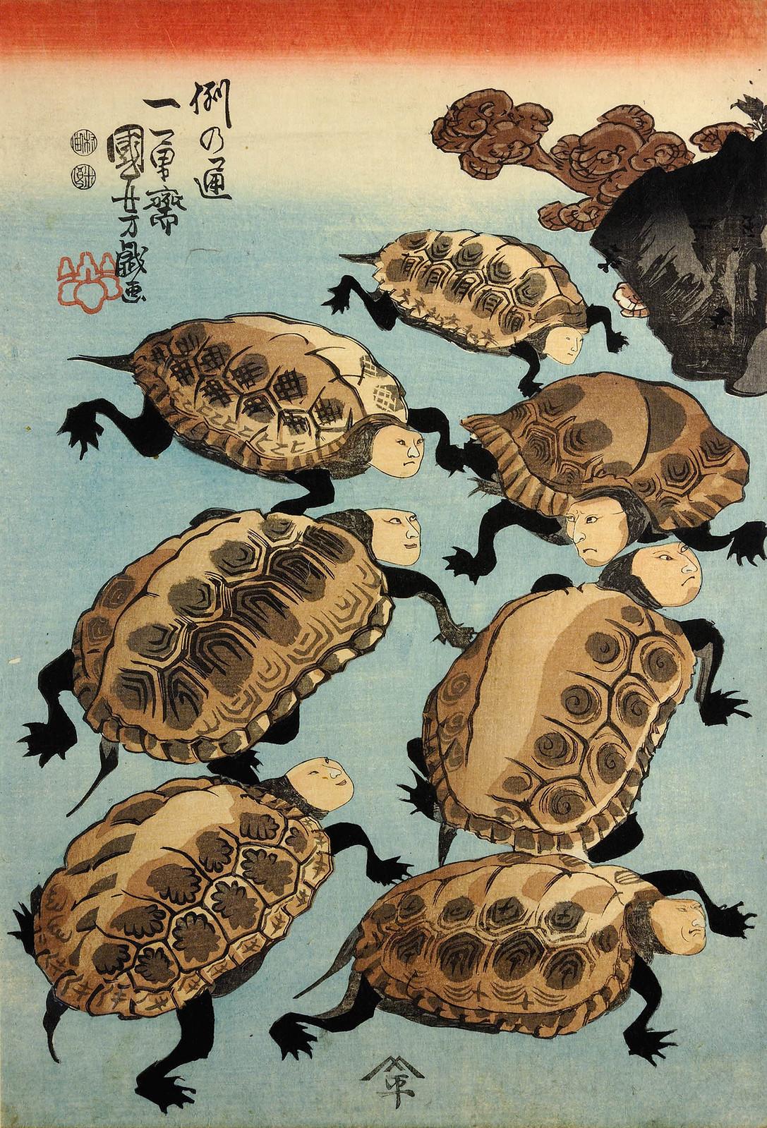 Utagawa Kuniyoshi - Ki-ki myo-myo (Strange and Marvelous Turtles of Happiness) 1847-52 (left panel)