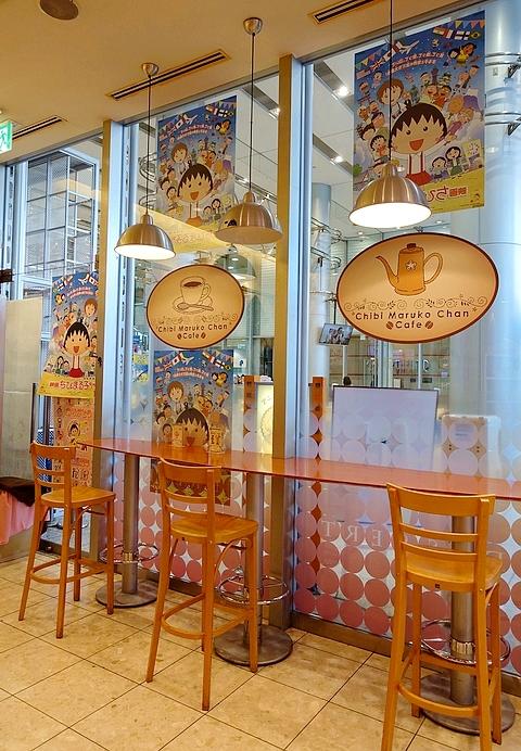 東京熱門景點台場小丸子咖啡店08