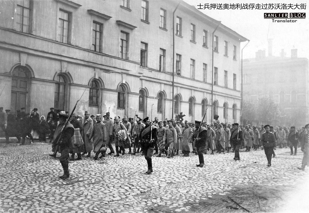 1916年奥地利战俘在彼得格勒08