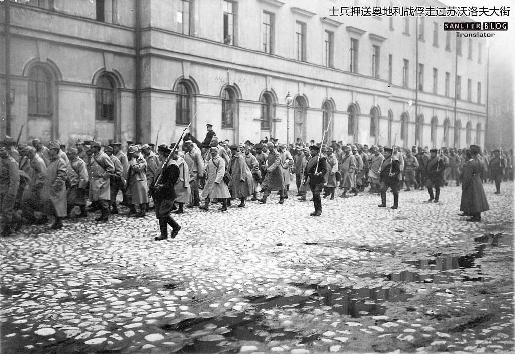 1916年奥地利战俘在彼得格勒03
