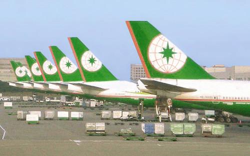 TPE_Terminal_2_EVA_Air