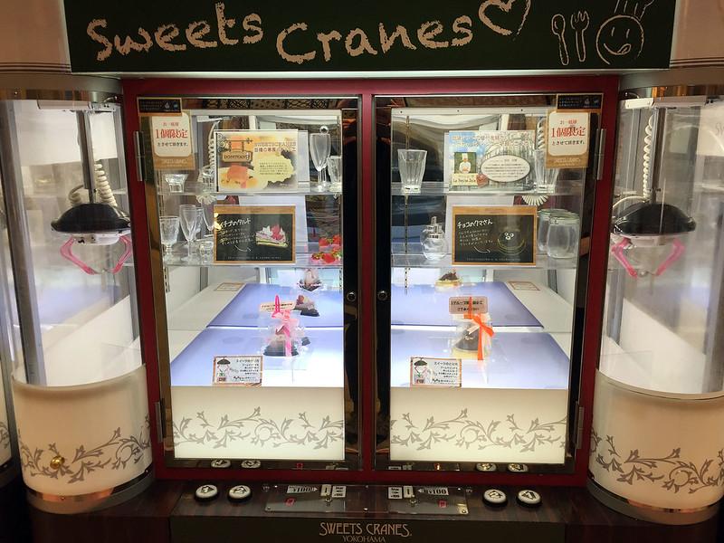 Sweets crane