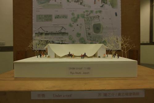 芥隆之介 Ryunosuke Akuta - Under a Roof 第三屆福德祠學生競圖