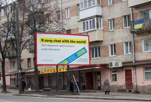 З вуличною рекламою — перебір, і влада це нарешті визнала