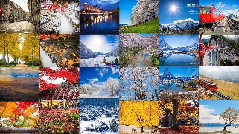 2016-攝影作品集--風景