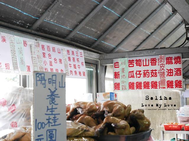 陽明山竹子湖附近餐廳青菜園 (14)