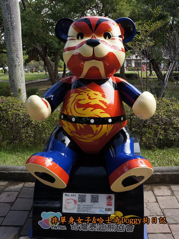 台中公園泰迪熊樂活熊嘉年華62