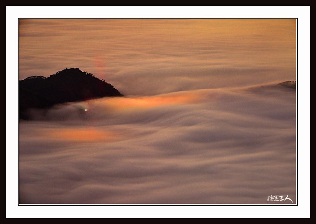 ++隙頂雲海。台東南田++