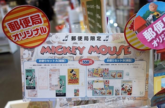 9 日本購物必買 東京 中央郵便局