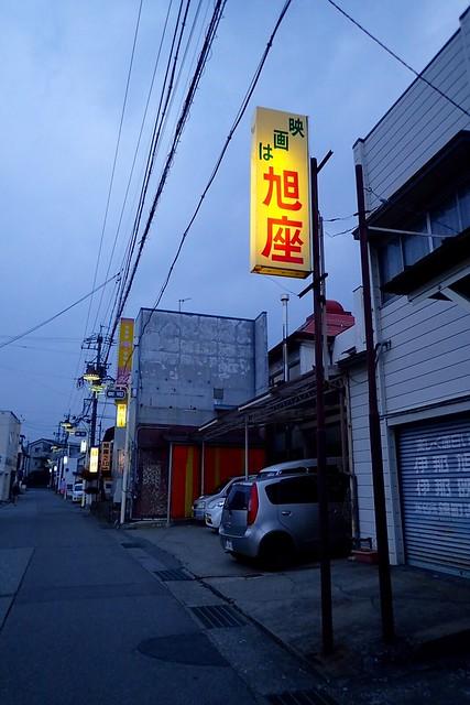 2016,2.27 伊那旭座