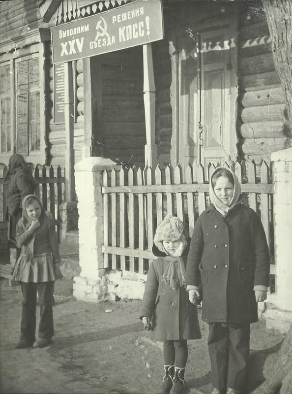 Мая цётачка Таццяна Лаўрэнаўна Балахонава (дзяўчынка справа) каля ўвахода ў старую рэчкаўскую школу. Вёска Рэчкі, 1976 г.