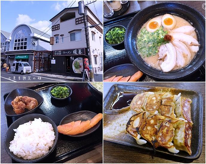 27 福岡三天兩夜自由行行程總覽