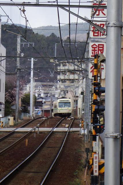 2016/02 叡山電車×NEW GAME! ラッピング車両 #61