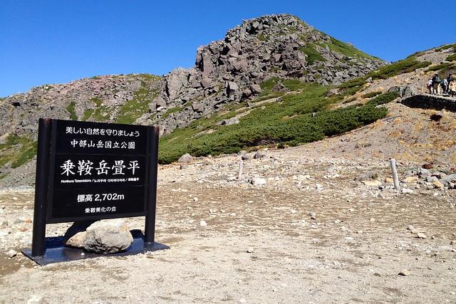 乗鞍岳 077