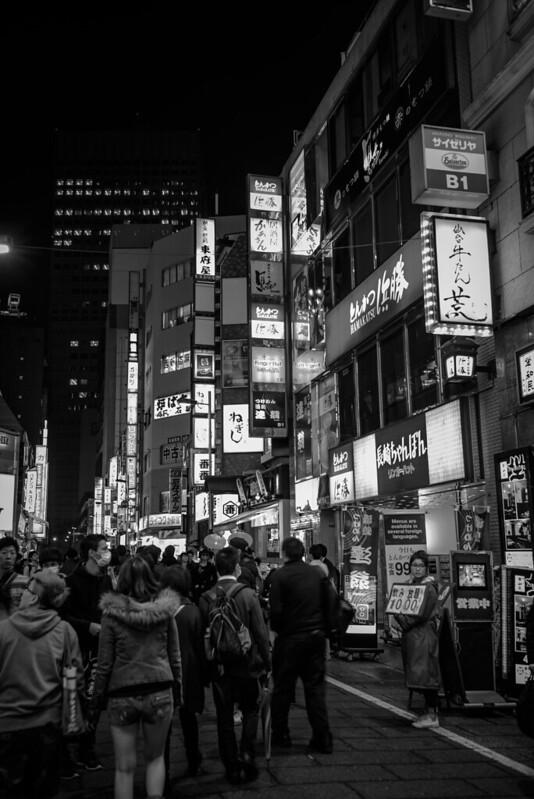 Saturday Night, at Shinjuku.