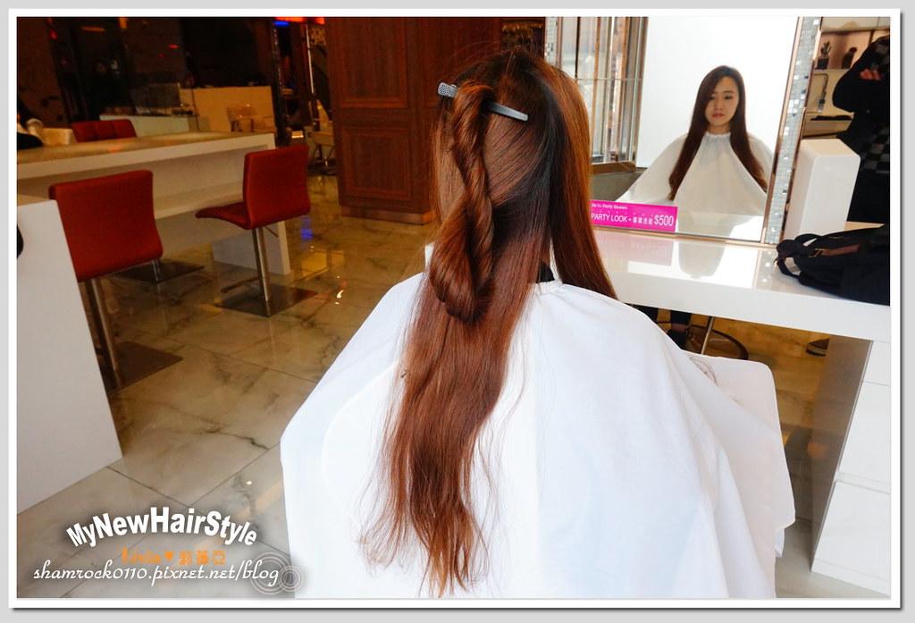 HappyHairTon短髮+墨綠色染髮 - 03