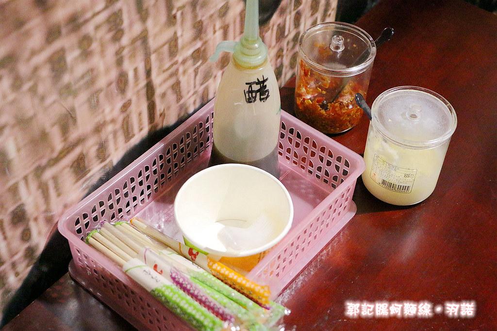 郭記腸蚵麵線13
