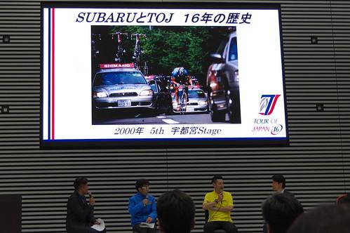 2000年5th宇都宮ステージ
