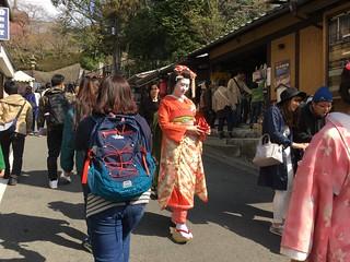 Japan - Kyoto