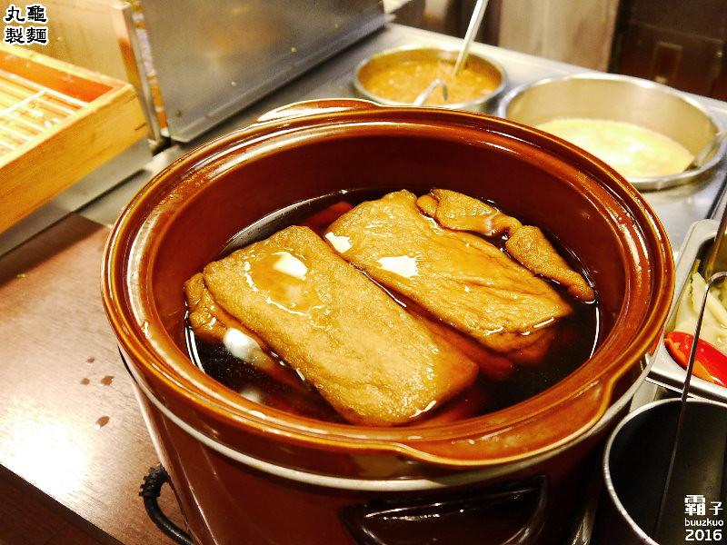 26148554235 a08931483b b - 丸龜製麵,台中新光三越內也能吃到日本知名烏龍麵,湯頭好,烏龍麵Q彈有勁!