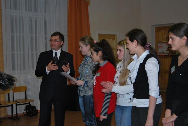 2009 Всероссийский ТЮБ