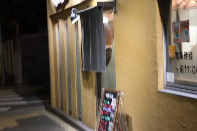 20141122-武奈ヶ岳&京都ライトアップ-0861.jpg