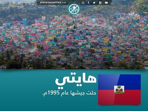 هايتي_2