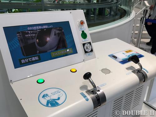 Kyoto Railway Museum (79) Museum 2F / train operating  simulator for ATC/ATS (4)