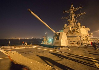 USS Bulkeley (DDG 84) moors to the pier in Manama, Bahrain.