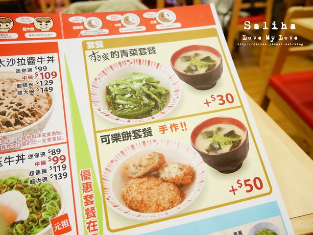 國父紀念館附近美食餐廳推薦 (3)