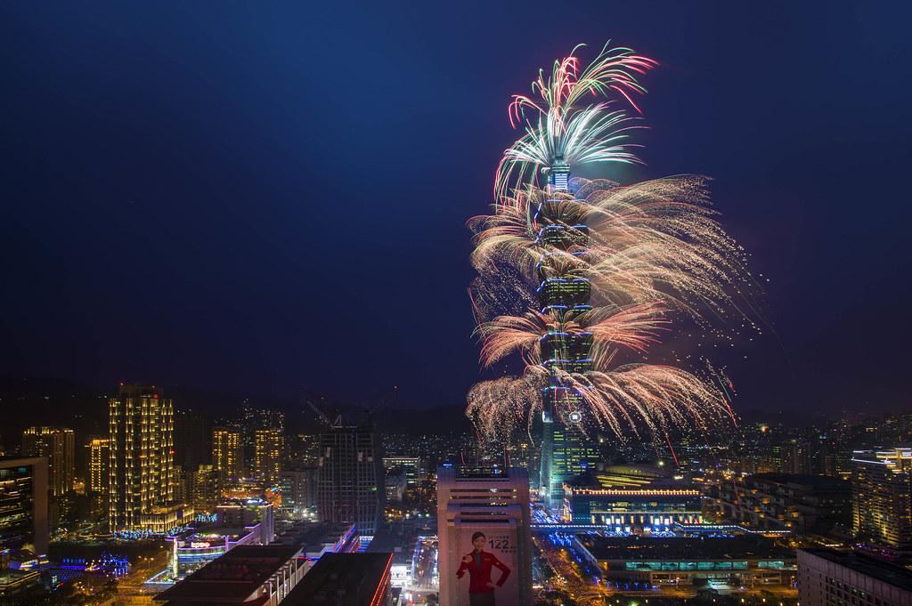 最Hight新年城,2016臺北世界設計之都正式啟動