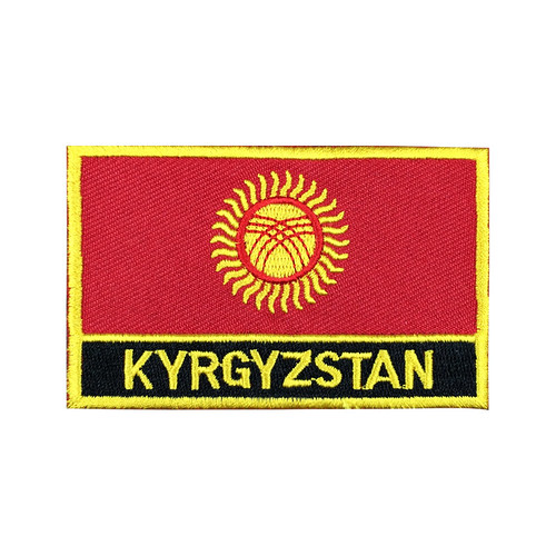 Kyrgyzstan Flag Patch Embroidered Patch Gold Border Iron On patch Sew on Patch Bag Patch