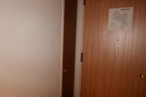 hoteljalcitynagasaki1018