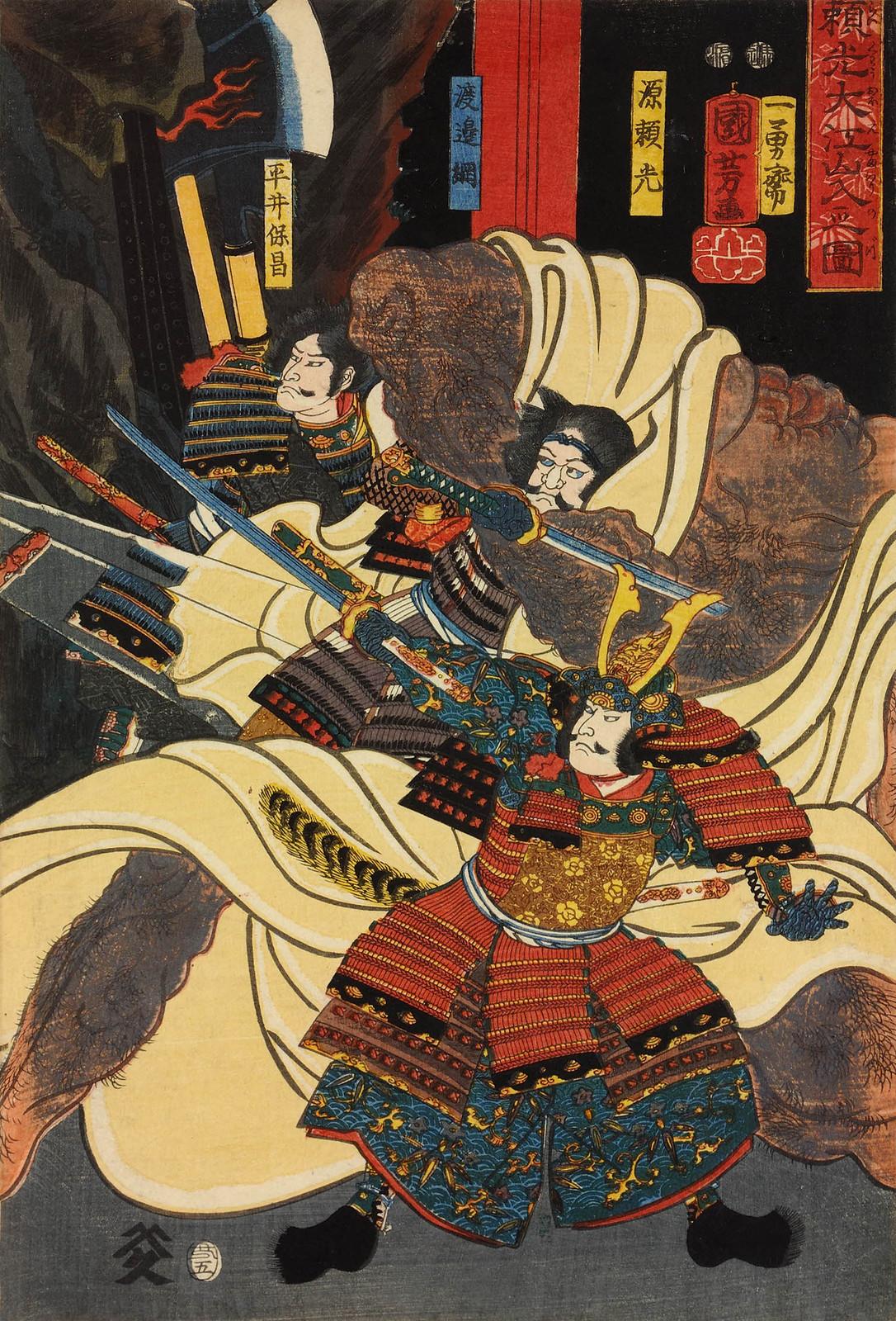 Utagawa Kuniyoshi - Raiko Oeyama iri no zu, 1853 (right panel)