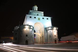 The Golden Gate (Zolotye Vorota)