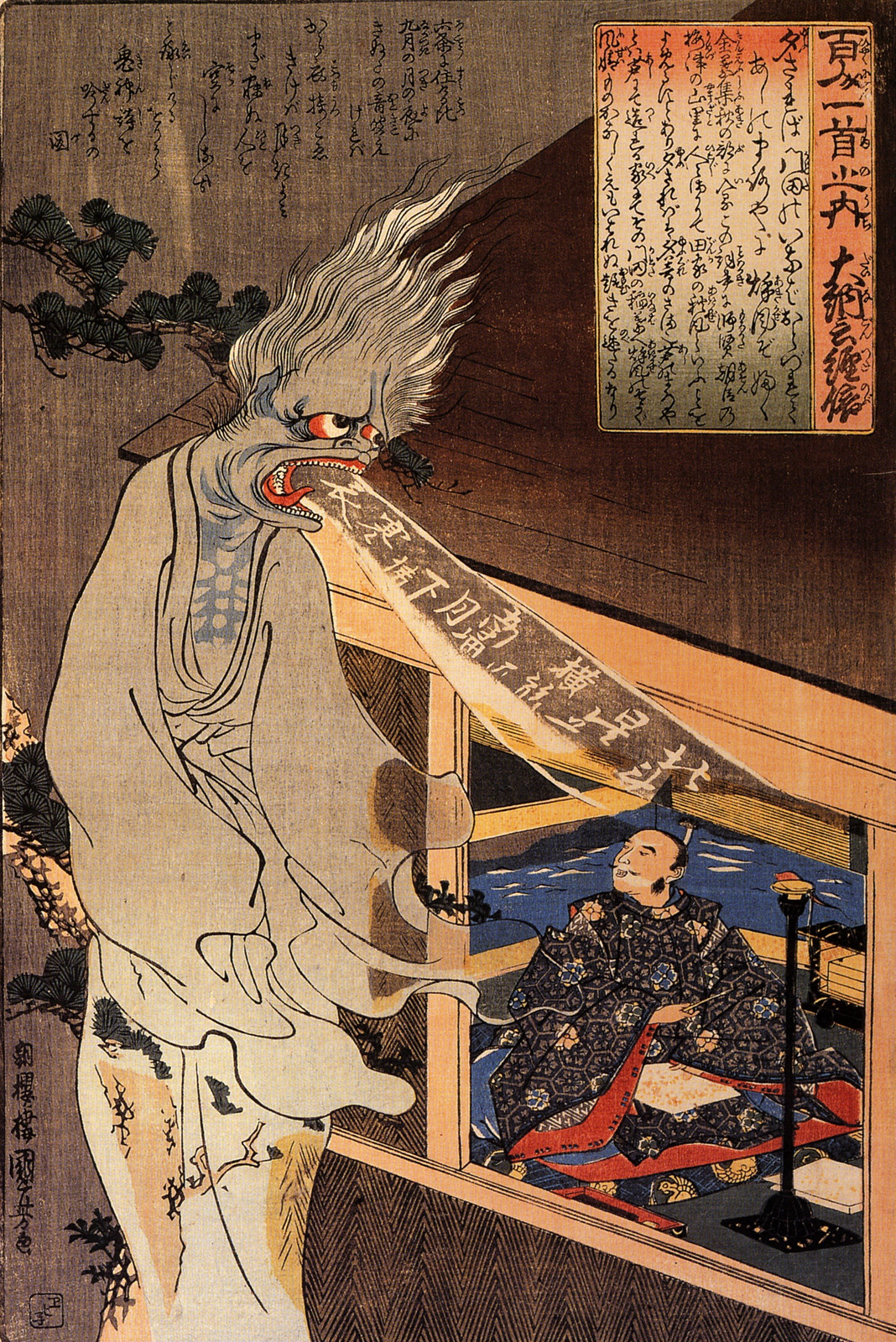 Utagawa Kuniyoshi - The Poet Dainagon Sees an Apparition, 1860 (version 2)