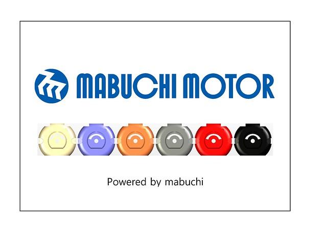 PR05_マブチモーター