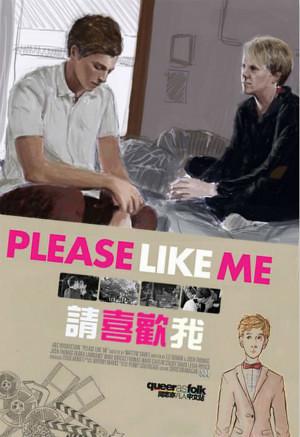 请喜欢我第一季/全集Please Like Me迅雷下载
