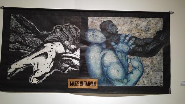 Yang Mao Lin @ Taipei Fine Arts Museum 台北市立美術館