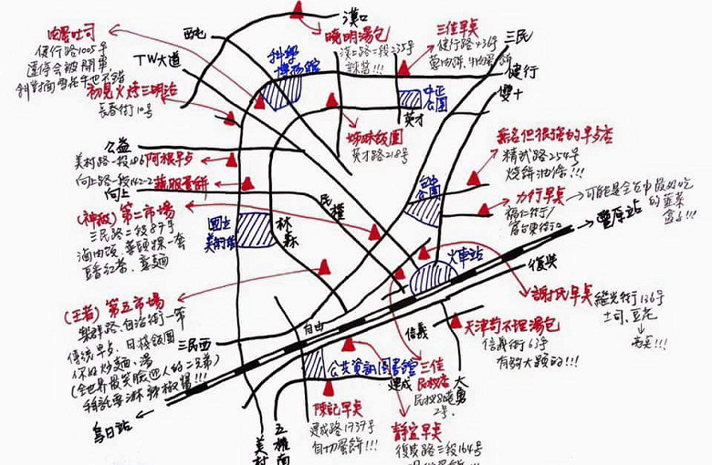 台中市長林佳龍台中早餐地圖陳文信繪