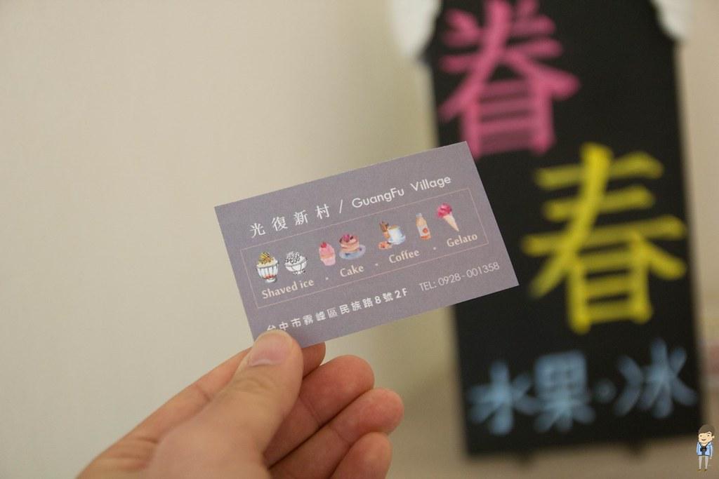 眷春 (49)