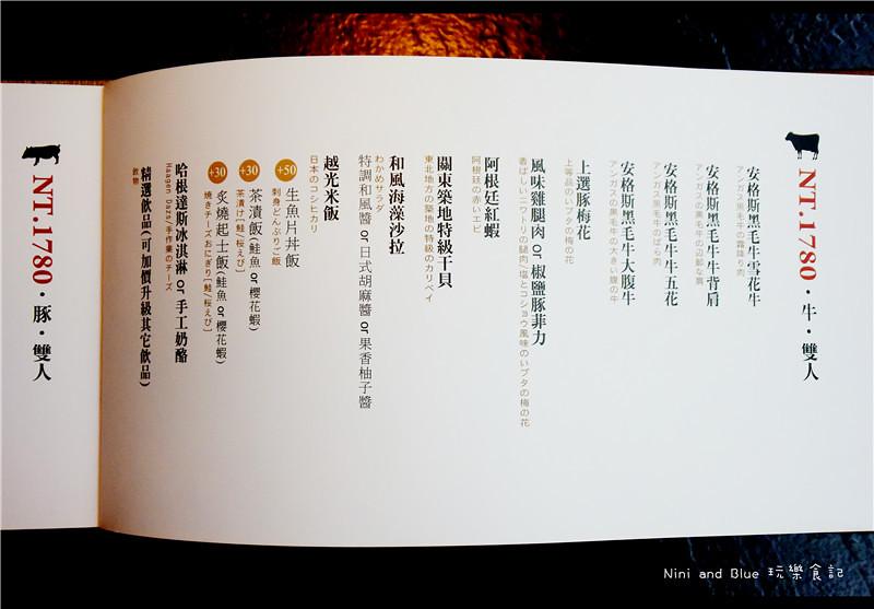台中公益路燒肉紅巢燒肉菜單價位06