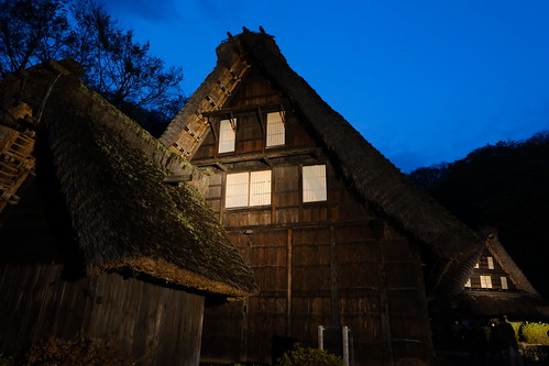 Japan folk house museum 29