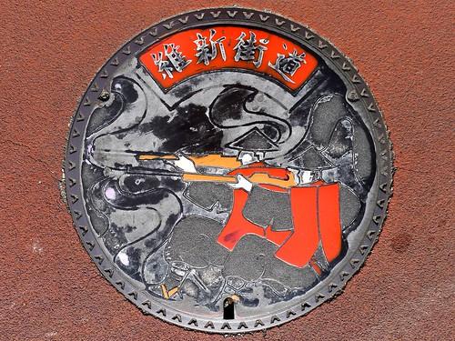 Yudaonsen Yamaguchi city Yamaguchi pref, manhole cover 12 (山口県山口市湯田温泉のマンホール12)