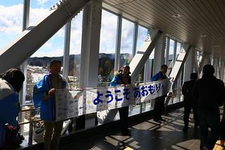奥津軽いまべつ駅舎 跨線橋