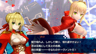 Fate_Extella_Masters_04