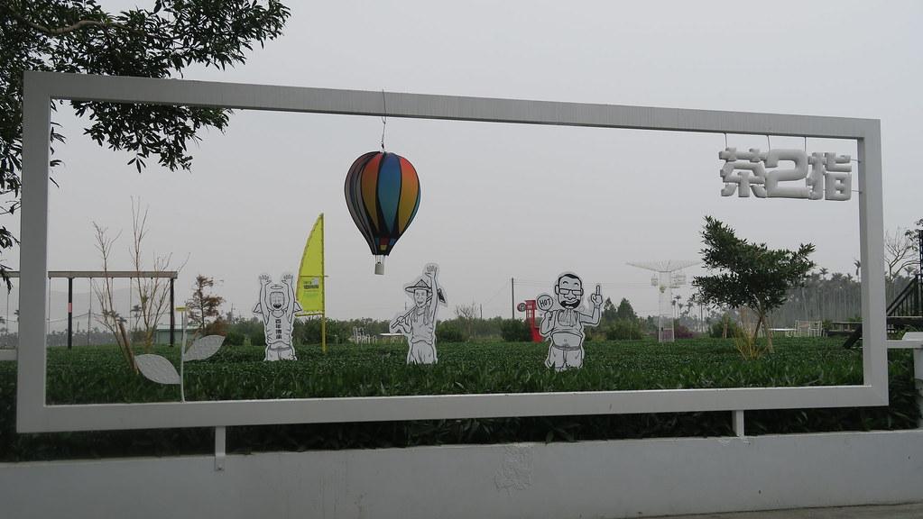 南投名間茶二指故事館 (72)