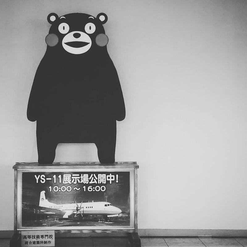 1000km離れた故郷を思う夜。#熊本 #くまモン #熊本空港 #飛行機 #ys11 #kumamon #kumamoto #kumamotoairport